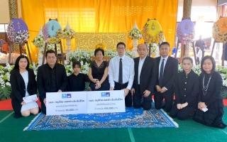 กรุงไทย–แอกซ่า ประกันชีวิต มอบสินไหมมรณกรรมแก่ครอบครัวผู้เสียชีวิต