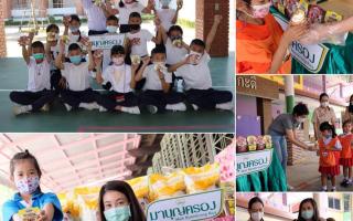 กลุ่มธุรกิจข้าวมาบุญครอง มอบผลิตภัณฑ์เพื่อสุขภาพ สร้างรอยยิ้มให้เยาวชนรอบบริษัทฯ