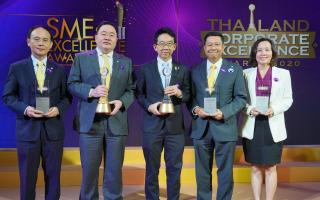 เอสซีจี รับ 5 รางวัล Thailand Corporate Excellence Awards 2020
