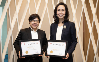 กรุงไทย–แอกซ่า ประกันชีวิต คว้า 2 รางวัล ระดับนานาชาติ