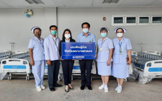 กรุงเทพประกันภัยร่วมสนับสนุนเงินกว่า 1.5 ล้านบาท จัดซื้อเตียงผู้ป่วยให้แก่โรงพยาบาลสกลนคร