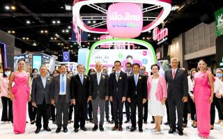 เมืองไทยประกันชีวิต ร่วมมหกรรมการเงินโคราช ครั้งที่ 14